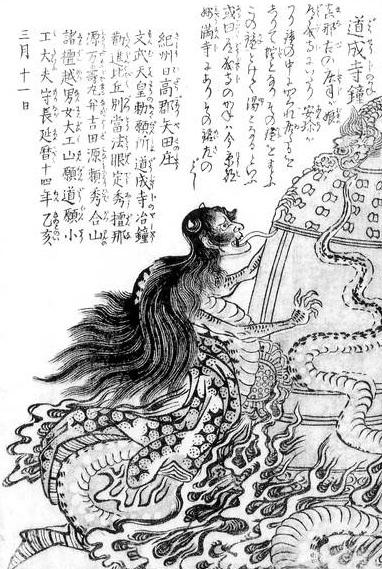 妖怪・道成寺鐘(『今昔百鬼拾遺』より、鳥山石燕 画)