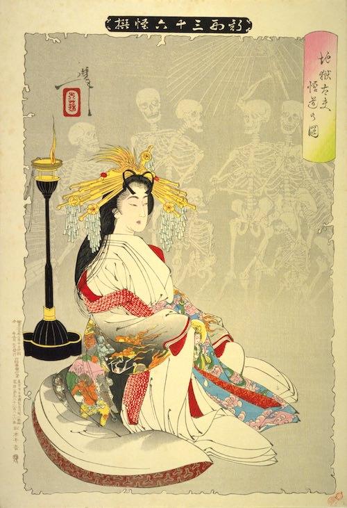 『地獄太夫悟道の図』(1890年/明治23年)(『新形三十六怪撰』より、月岡芳年 画)