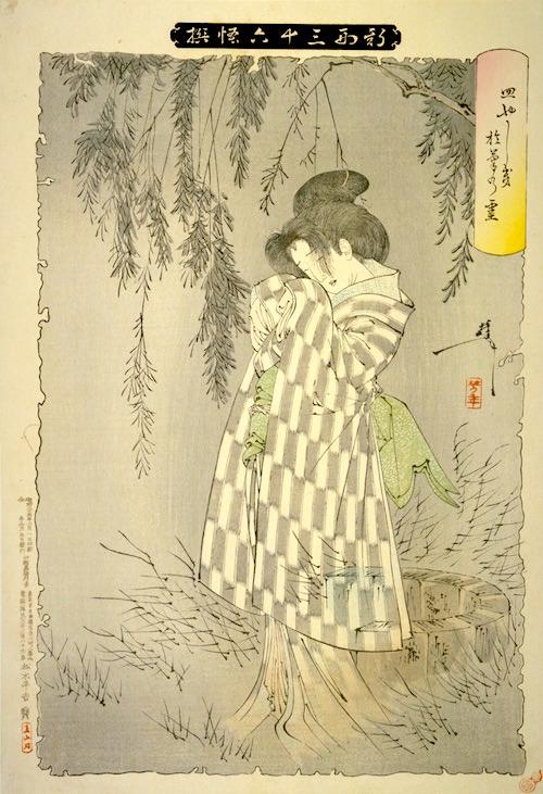 『皿やしきお菊の霊』(1890年/明治23年)(『新形三十六怪撰』より、月岡芳年 画)