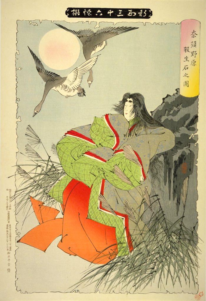 『奈須野原殺生石之図』(1891年/明治24年)(『新形三十六怪撰』より、月岡芳年 画)の拡大画像