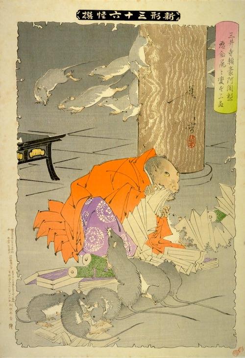 『三井寺頼豪阿闍梨悪念鼠と変ずる図』(1891年/明治24年)(『新形三十六怪撰』より、月岡芳年 画)