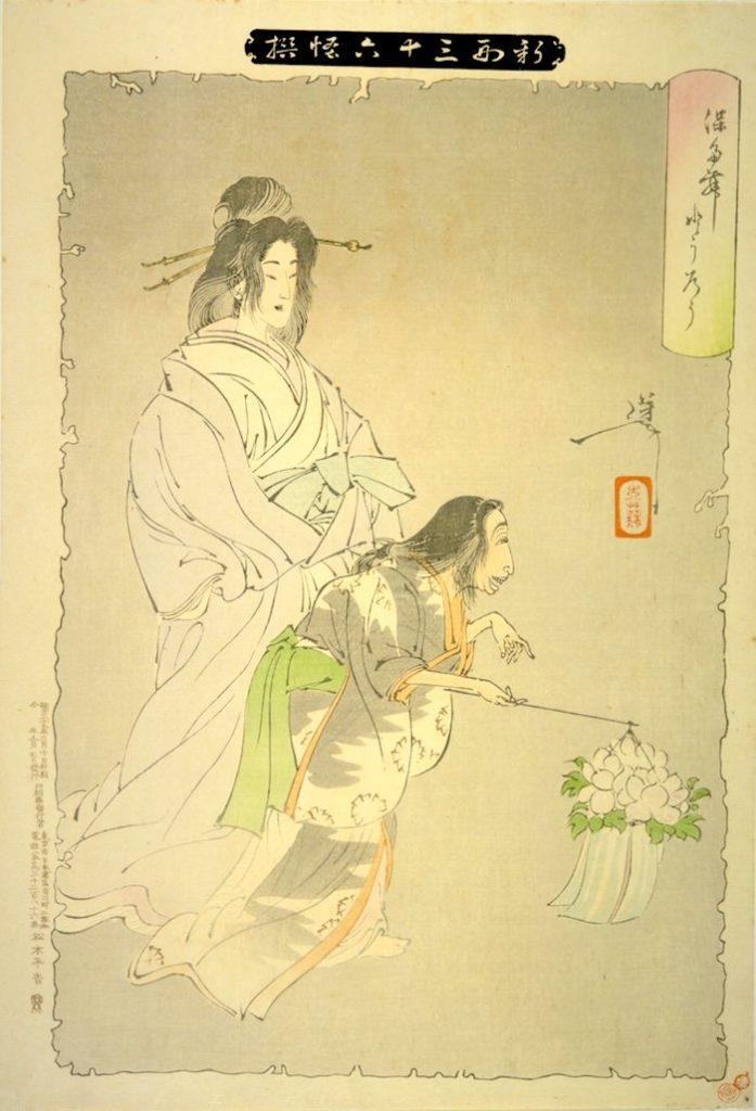 『保多舞とうろう』(1891年/明治24年)(『新形三十六怪撰』より、月岡芳年 画)の拡大画像
