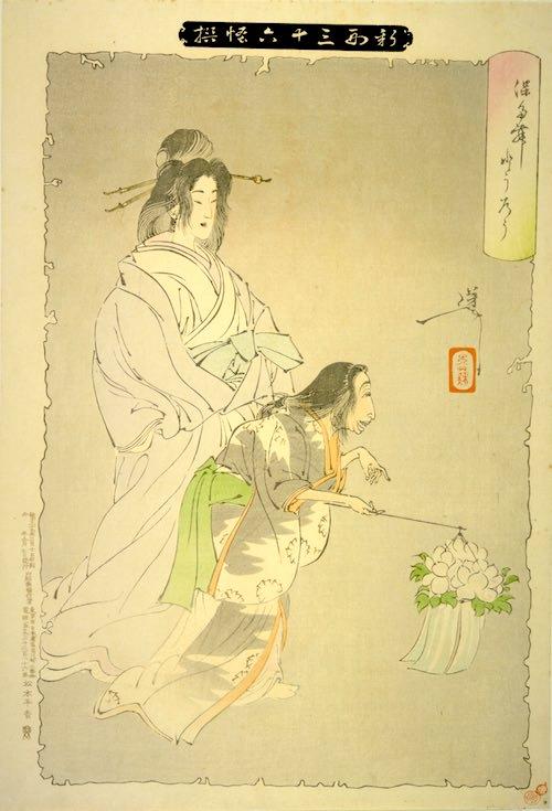 『保多舞とうろう』(1891年/明治24年)(『新形三十六怪撰』より、月岡芳年 画)