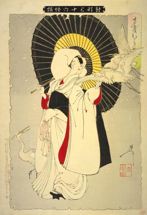 『さぎむすめ』(1889年/明治22年)(『新形三十六怪撰』より、月岡芳年 画)