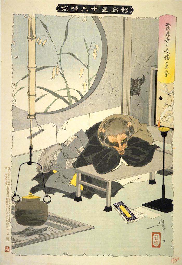 『茂林寺の分福茶釜』(1892年/明治25年)(『新形三十六怪撰』より、月岡芳年 画)の拡大画像