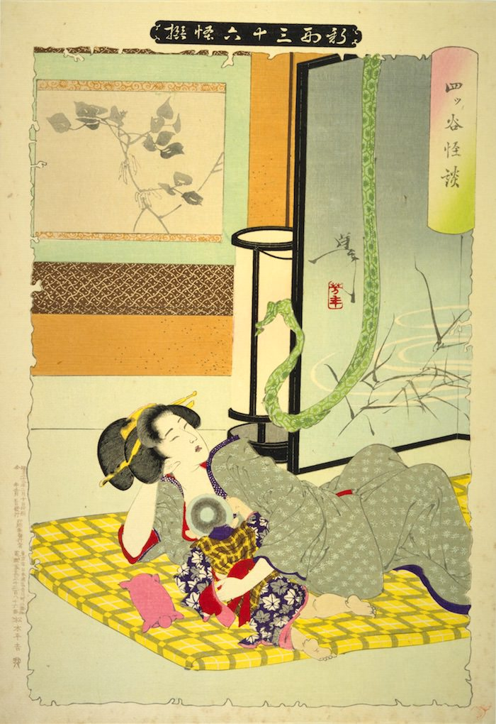 『四ツ谷怪談』(1892年/明治25年)(『新形三十六怪撰』より、月岡芳年 画)の拡大画像