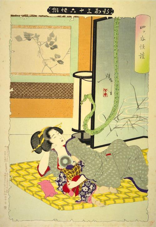 『四ツ谷怪談』(1892年/明治25年)(『新形三十六怪撰』より、月岡芳年 画)