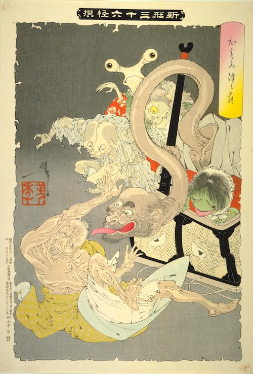 『おもゐつゝら』(1892年/明治25年)(『新形三十六怪撰』より、月岡芳年 画)