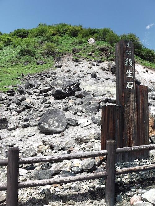 殺生石(栃木県の那須湯本温泉)