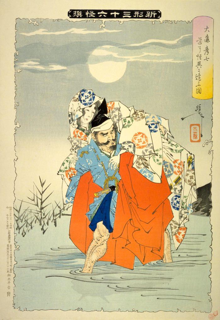 『大森彦七道に怪異に逢ふ図』(1889年/明治22年)の拡大画像