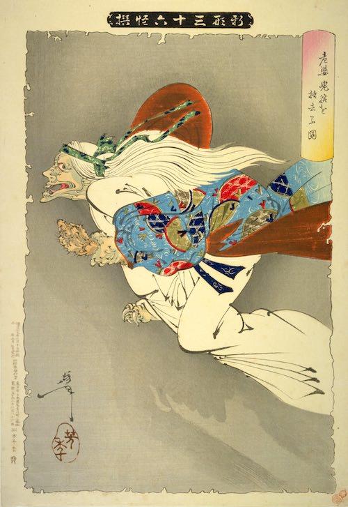 『清玄の霊桜姫を慕ふの図』(1889年/明治22年)(『新形三十六怪撰』より、月岡芳年 画)