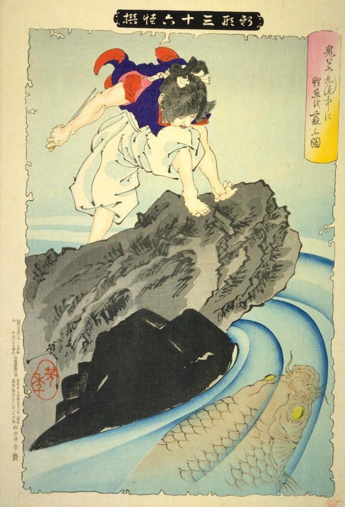 『鬼若丸池中に鯉魚を窺ふ図』(1889年/明治22年)(『新形三十六怪撰』より、月岡芳年 画)の拡大画像