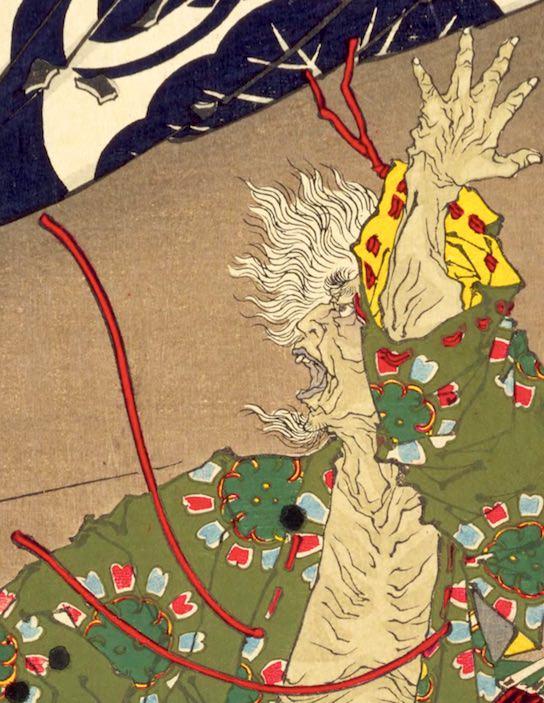 松永弾正久秀が描かれた浮世絵(『芳年武者无類』より、月岡芳年 画)
