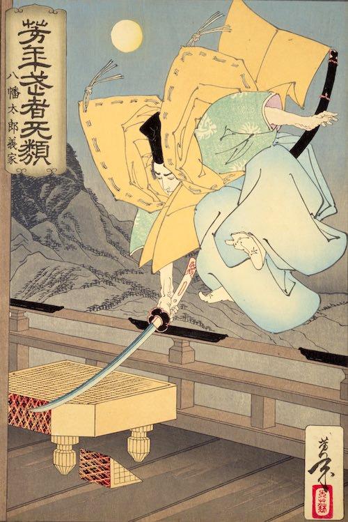 『八幡太郎義家』(1886年/明治19年)(『芳年武者无類』より、月岡芳年 画)