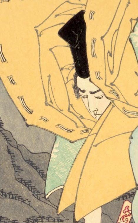 源義家が描かれた浮世絵(『芳年武者无類』より、月岡芳年 画)