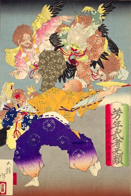 『相模守北条高時』(1883年/明治16年)(『芳年武者无類』より、月岡芳年 画)