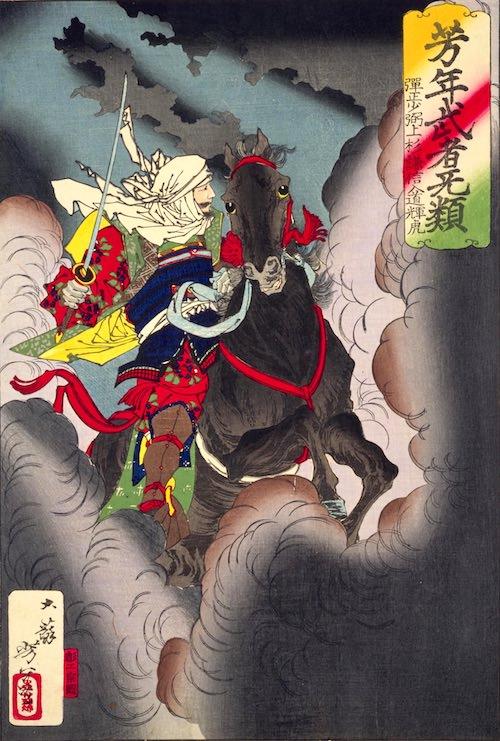『弾正少弼上杉謙信入道輝虎』(1883年/明治16年)(『芳年武者无類』より、月岡芳年 画)