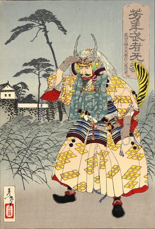 『武田大膳大夫晴信入道信玄』(1886年/明治19年)(『芳年武者无類』より、月岡芳年 画)
