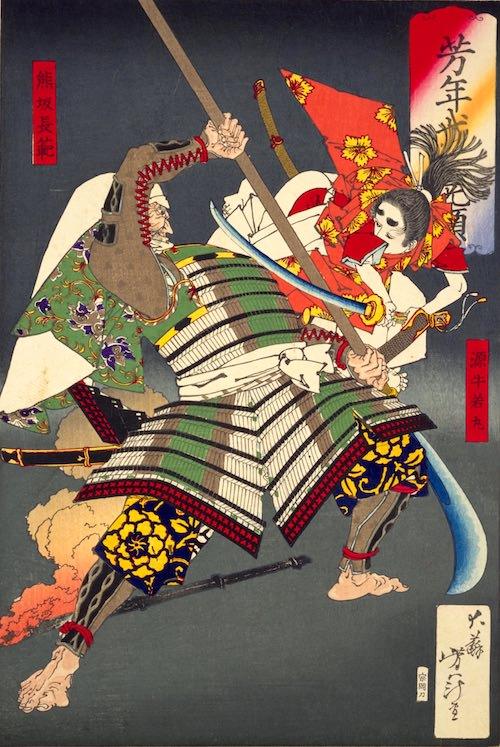 『源牛若丸・熊坂長範』(1883年/明治16年)(『芳年武者无類』より、月岡芳年 画)