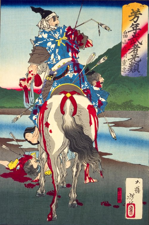 『畠山庄司重忠』(1883年/明治16年)(『芳年武者无類』より、月岡芳年 画)