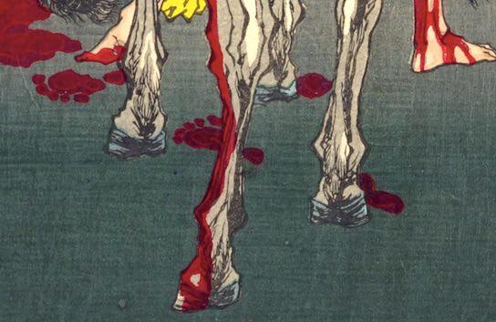 畠山重忠が描かれた浮世絵(『芳年武者无類』より、月岡芳年 画)