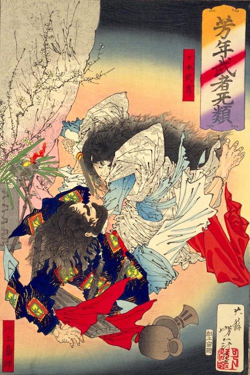 『日本武尊・川上梟師』(1883年/明治16年)(『芳年武者无類』より、月岡芳年 画)