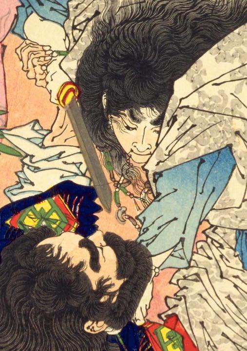 ヤマトタケルのクマソ(熊襲)討伐が描かれた浮世絵(『芳年武者无類』より、月岡芳年 画)