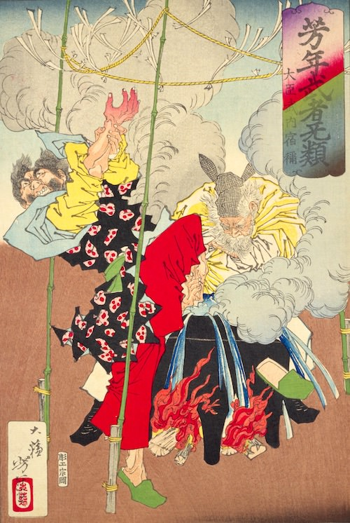 『大臣武内宿弥』(1883年/明治16年)(『芳年武者无類』より、月岡芳年 画)