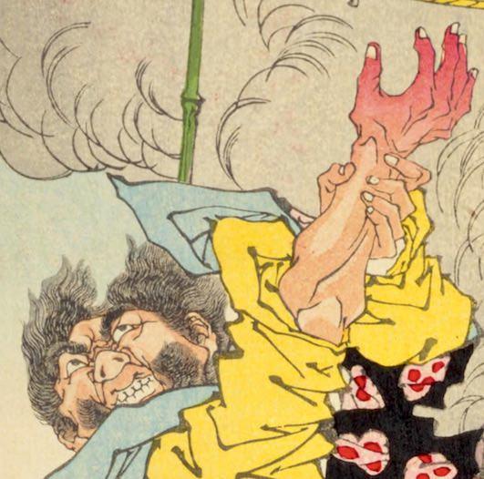 浮世絵『大臣武内宿弥』の拡大画像(『芳年武者无類』より、月岡芳年 画)