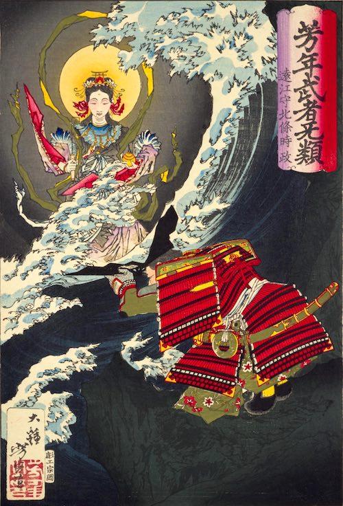 『遠江守北条時政』(1883年/明治16年)(『芳年武者无類』より、月岡芳年 画)