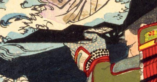 北条時政が描かれた浮世絵(『芳年武者无類』より、月岡芳年 画)