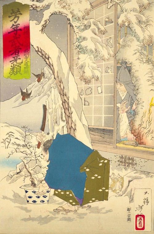 『相模守北条最明寺入道時頼』(1883年/明治16年)(『芳年武者无類』より、月岡芳年 画)