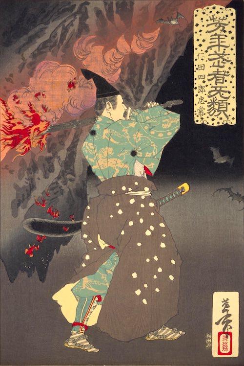 『仁田四郎忠常』(1886年/明治19年)(『芳年武者无類』より、月岡芳年 画)