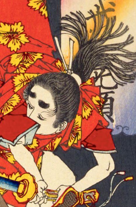 牛若丸(源義経)が描かれた浮世絵(『芳年武者无類』より、月岡芳年 画)