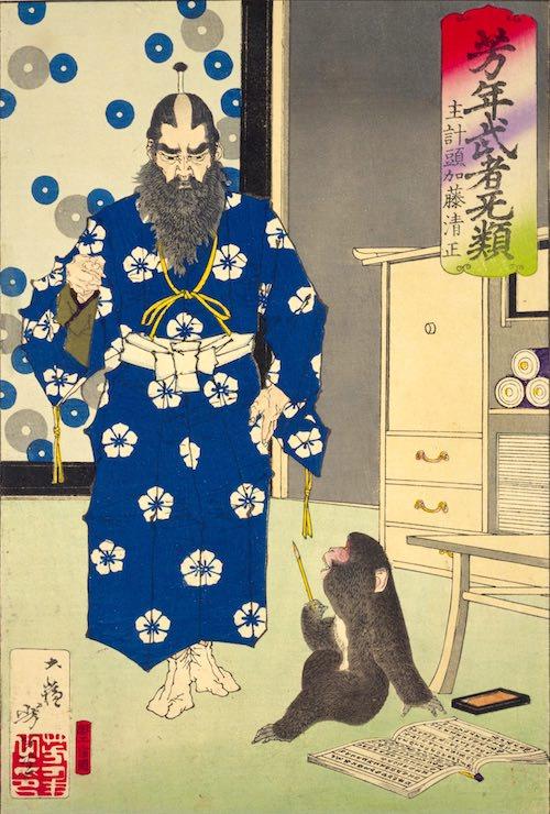 『主計頭加藤清正』(1883年/明治16年)(『芳年武者无類』より、月岡芳年 画)