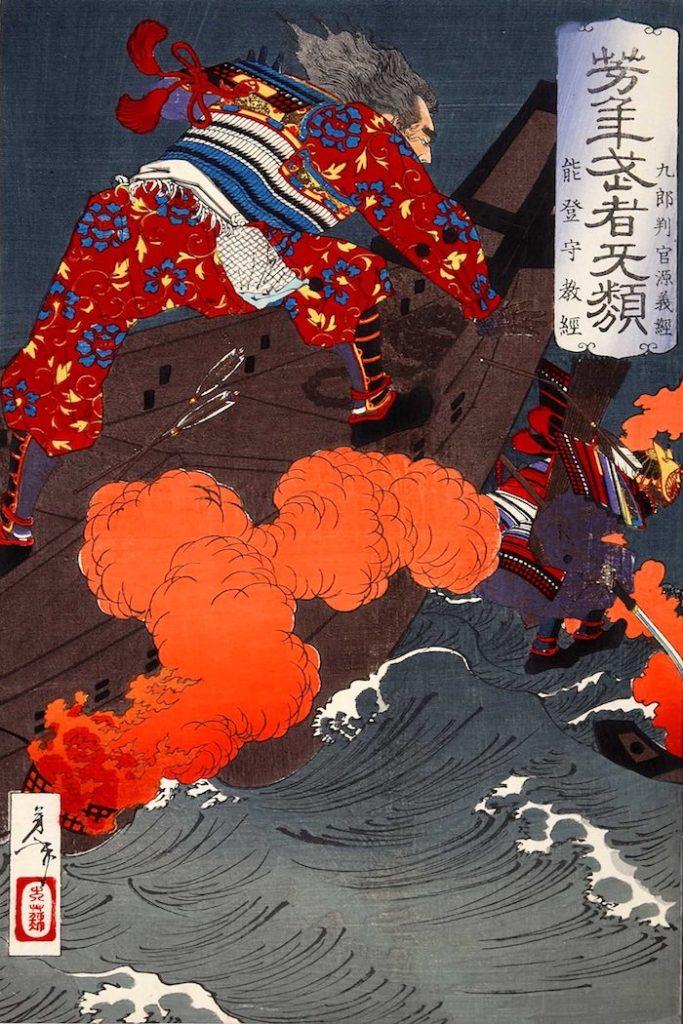 『九郎判官源義経・能登守教経』(『芳年武者无類』より、月岡芳年 画)の拡大画像