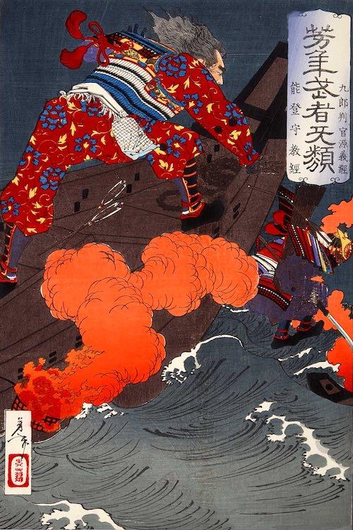 『九郎判官源義経・能登守教経』(『芳年武者无類』より、月岡芳年 画)