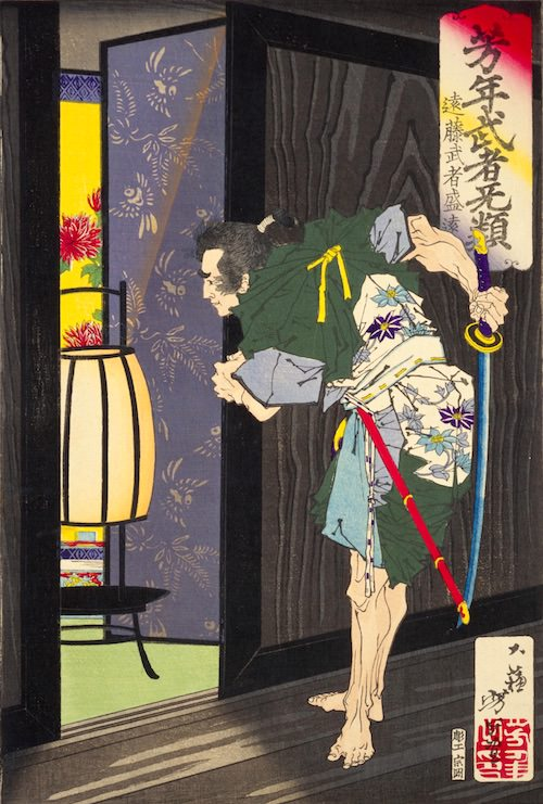 『遠藤武者盛遠』(1883年/明治16年)(『芳年武者无類』より、月岡芳年 画)