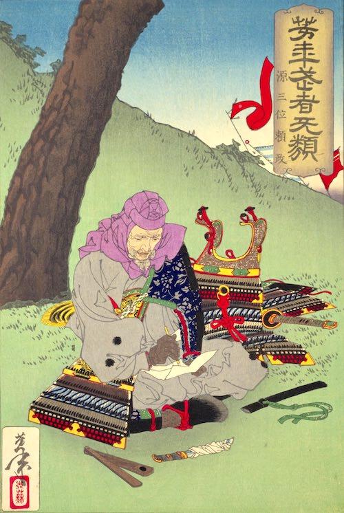 『源三位頼政』(1886年/明治19年)(『芳年武者无類』より、月岡芳年 画)