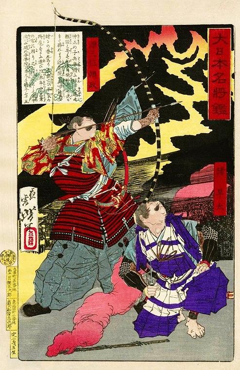 源頼政が描かれた浮世絵(『大日本名将鑑』より、月岡芳年 画)