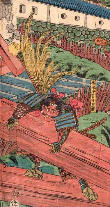 篠塚重広が描かれた浮世絵の拡大(『芳年武者无類』より、月岡芳年 画)