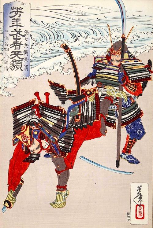 『悪七兵衛景清・三保谷四郎国俊』(『芳年武者无類』より、月岡芳年 画)