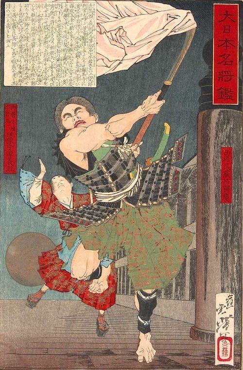 『大日本名将鑑 武蔵坊弁慶 源義経』(月岡芳年 画)