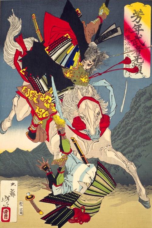 『相模次郎平将門』(1883年/明治16年)(『芳年武者无類』より、月岡芳年 画)
