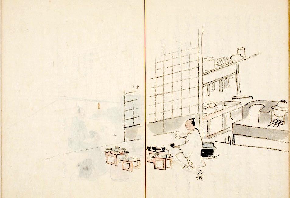 『石城日記』(忍藩の下級武士が残した絵日記)の拡大画像