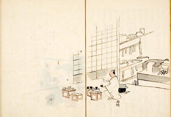 『石城日記』(忍藩の下級武士が残した絵日記)