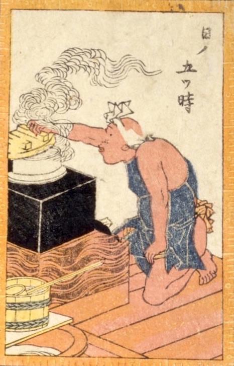 『今世斗計十二時 辰ノ刻』(部分/歌川豊国 画)