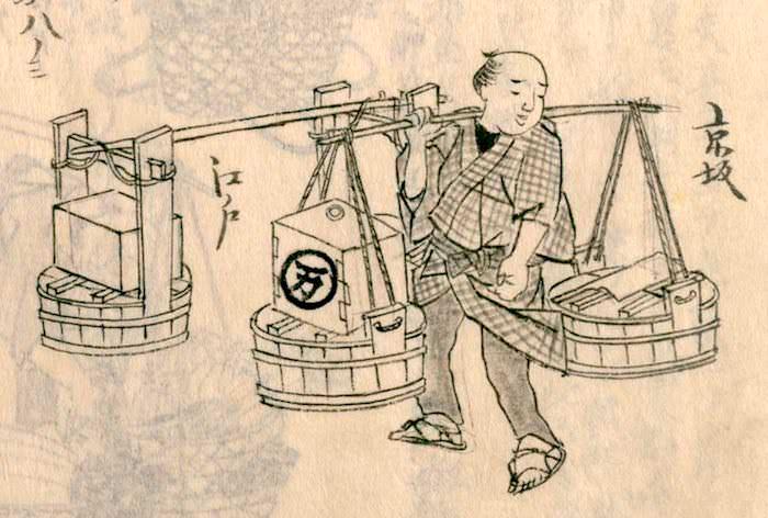 江戸時代の豆腐売り(『守貞謾稿』より)