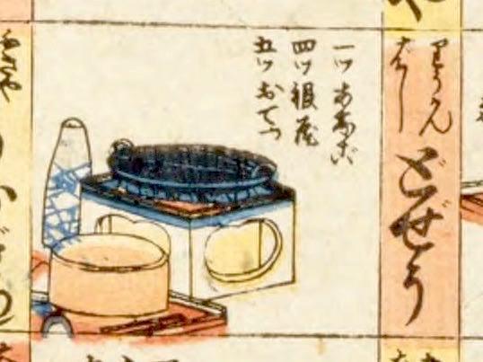 江戸の人気グルメを集めた双六に描かれたどじょう鍋(『新版御府内流行名物案内双六』部分/歌川芳艶 画)