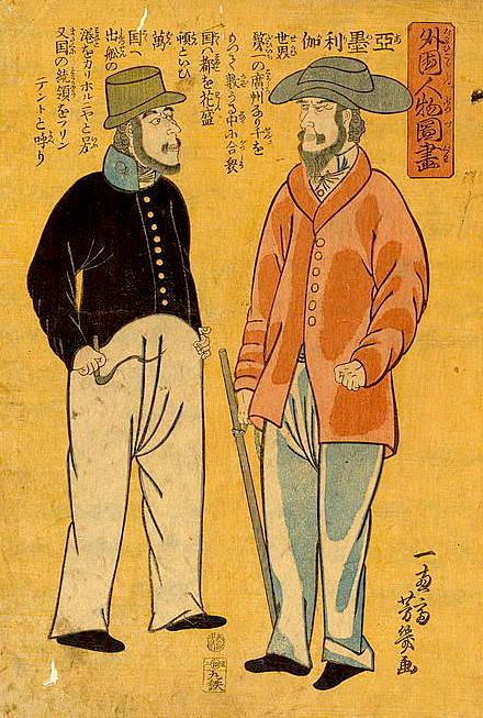 『外国人物図書』(歌川芳幾 画)